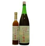にごり梅酒 150