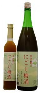 にごり梅酒 350