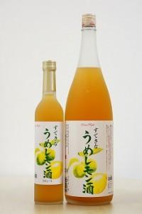 ウメレモン2本 150 350