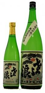 琵琶純米350