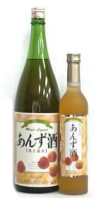 liqueur_anzu