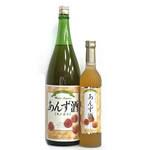 liqueur_anzu_s