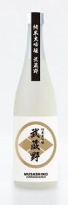 武蔵野純米大吟醸 ホワイト3502