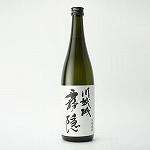 syokawagoe-2
