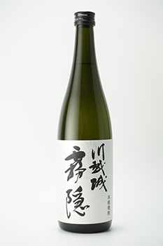 syokawagoe